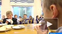 Молочный рынок в Петербурге развивается активно