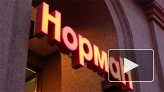 """Сеть алкогольных супермаркетов """"Норман"""" намерена открыть магазины в формате дискаунтера"""