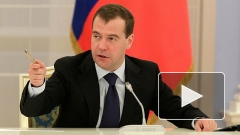 Медведев поручил вернуть выборы губернаторов к 15 февраля