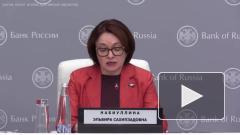 Внешний долг России снизился на $30,3 млрд