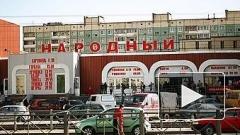 """Приставы и ОМОН приехали закрывать """"Народный"""""""
