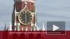 Кремль ответил на призыв ЕС к ООН ввести санкции против ...