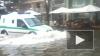 Вслед за Краснодарским краем наводнение накрыло Одессу