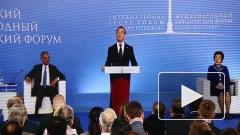 Медведев выбрал Юридический форум для поворота к Открытому правительству