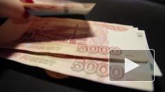 Счетная палата РФ усомнилась в росте пенсий в России