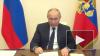 Кремль анонсировал совещание Путина по поэтапному ...