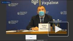 Минэнерго Украины повысит тарифы на электричество