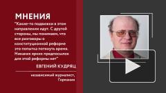 В Германии рассказали, как урегулировать политический кризис в Белоруссии