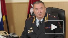 Начальник московской полиции Плахих подал в отставку
