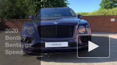 Bentley анонсировал презентацию нового кроссовера Bentayga Speed
