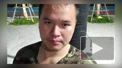 В Таиланде военнослужащий открыл стрельбу по гражданским