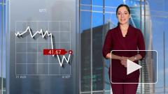 Цена нефти Brent опустилась ниже $43 за баррель