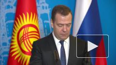 Медведев поручил проработать новую потребкорзину для россиян