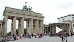МИД РФ: Россия ответит на высылку дипломатов из Германии