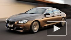 BMW выпустила нестандартное 6 Series Gran Coupe