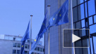 Главы Еврокомиссии и Совета ЕС подписали соглашение о Brexit