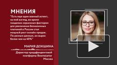 Названо преимущество российских банков перед европейскими