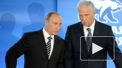 Владимир Путин исключил Бориса Грызлова из состава Совбеза РФ