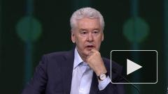 Сергей Собянин рассказал о тратах на цифровизацию Москвы