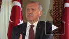 """Эрдоган обвинил ОАЭ в поддержке """"российских наемников"""" в Ливии"""