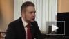 Сын Астахова отозвал жалобу на лишение водительских прав