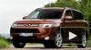 Mitsubishi Outlander начали собирать в России