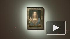 Раскрыта тайна самой дорогой картины в мире, написанной да Винчи