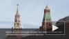 Джордж Сороc назвал Россию мировой державой на фоне ...