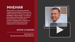 Россияне досрочно погасили рекордный объем ипотечных кредитов