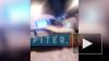 Видео из Петербурга: обиженные клиенты подожгли бар ...