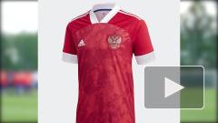 В Сети появились фото новой формы сборной России по футболу