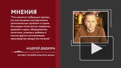 COVID-19 скорректирует потребности россиян в подготовке к Новому году