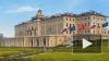 В Константиновском дворце началась встреча Путина ...