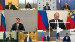 Путин назвал недостаточным число выданных льготных кредитов