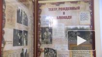 Юбилей театра имени Веры Комиссаржевской и его  легендарная история