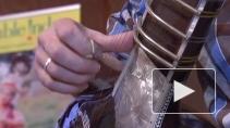 """Музыканты со всего мира приехали в Петербург на традиционный фестиваль """"Ситар"""""""