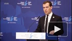 Медведев: дешевая нефть на пользу экономике страны