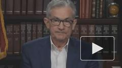 ФРС США стремится к смягчению политики относительно инфляции