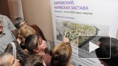 В парламенте Петербурга приняли решение остановить реновацию
