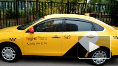 """Uber рассказал об убытках совместного с """"Яндексом"""" предприятия"""