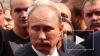 В Кремле прокомментировали доказательную базу доклада ...