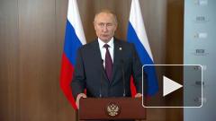 Путин отметил сокращение числа террористических преступлений в России