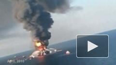 BP достигла мирового соглашения с пострадавшими от разлива нефти в Мексиканском заливе