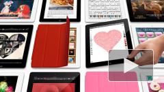 Apple покажет третий iPad 7 марта 2012 года