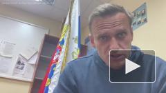 """Роскомнадзор потребовал от TikTok и """"ВКонтакте"""" удалить призывы к протестам"""