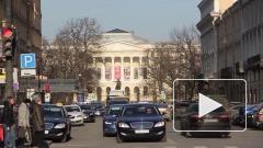 В Думе раскритиковали идею повысить стоимость ОСАГО для нарушителей
