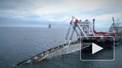 """Дания одобрила строительство """"Северного потока -2"""""""