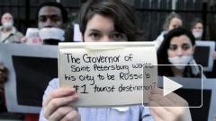 ЛГБТ-сообщество угрожает Полтавченко падением турпотока, если он подпишет антигомосексуальный закон