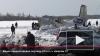Самолет ATR-72 под Тюменью упал от обледенения