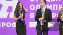 """""""Я - профессионал"""": по итогам всероссийской студенческой ..."""